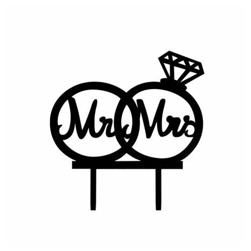 Mr és mrs gyűrűs sziluett esküvői tortadísz